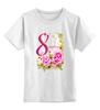 """Детская футболка классическая унисекс """"Поздравляем с 8 марта!"""" - цветы, 8 марта, международный женский день"""
