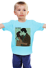 """Детская футболка """"Love / I'm Yours"""" - любовь, 14 февраля, поцелуй, вместе, день влюбленных"""