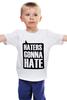 """Детская футболка """"Haters Gonna Hate"""" - haters gonna hate, ненавистники пускай ненавидят"""