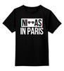 """Детская футболка классическая унисекс """"In Paris"""" - style, in, hip hop, swag, hip, hop, kanye, west, kanye west, paris"""