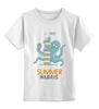 """Детская футболка классическая унисекс """"Летний отдых """" - лето, италия, солнце, море, путешествие"""
