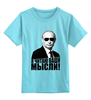 """Детская футболка классическая унисекс """"Путин - я читаю ваши мысли!"""" - москва, россия, путин, президент, putin"""
