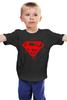 "Детская футболка ""ФитПит.рф - Спортивное питание"" - спорт, superman, фитнес, кросфит"