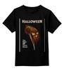 """Детская футболка классическая унисекс """"Halloween"""" - хэллоуин, кино, фильмы, ужасы, kinoart"""