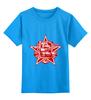 """Детская футболка классическая унисекс """"World of Tanks"""" - games, игры, игра, game, world of tanks, танк, танки, tank, wot, tanks"""