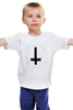 """Детская футболка классическая унисекс """"Крест"""" - крест, pixelart, церковь, атеизм, перевернутый"""