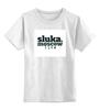 """Детская футболка классическая унисекс """"sluka.moscow"""" - кириллслука, слука, kirillsluka"""