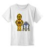 """Детская футболка классическая унисекс """"Star Wars"""" - star wars, звёздные войны, robots, s3po, r2d2, дроид"""