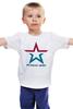 """Детская футболка """"""""RUSSIAN ARMY"""""""" - army, russian army, русская армия"""