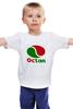"""Детская футболка классическая унисекс """"Octan (Lego)"""" - lego, лего, octan"""