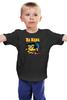 """Детская футболка """"Banana Fiction"""" - миньоны, тарантино, криминальное чтиво, гадкий я, pulp fiction"""