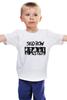 "Детская футболка ""Skid Row"" - rock, sebastian, бах, skid row, bach"