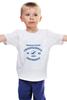 """Детская футболка классическая унисекс """"Мужская мати"""""""