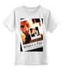 "Детская футболка классическая унисекс ""Помни"" - кино, постер, помни"