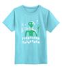 """Детская футболка классическая унисекс """"Гражданин галактики"""" - космос, galaxy, зеленый человечек, citizen"""