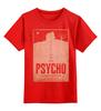 """Детская футболка классическая унисекс """"Psycho red """" - фильмы, ужасы, альфред хичкок, psycho, психо"""