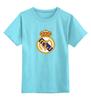"""Детская футболка классическая унисекс """"""""Реал Мадрид"""""""" - футбол, цветная, real madrid, реал мадрид, football club, футбольный клуб"""
