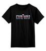 """Детская футболка классическая унисекс """"Капитан Америка / Captain America"""" - марвел, капитан америка, captain america, kinoart, civil war"""
