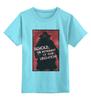 "Детская футболка классическая унисекс ""Dark Knight"" - комиксы, batman, бэтмен, темный рыцарь, kinoart"