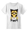 """Детская футболка классическая унисекс """"Миньон Рассомаха"""" - x-men, миньон, гадкий я, рассомаха, mashup"""