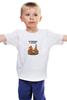 """Детская футболка """"Осторожно с цапкой"""" - ссср, плакат"""