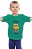 "Детская футболка ""I Banana You"" - banana, банан, миньон, гадкий я, minion"