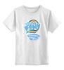 "Детская футболка классическая унисекс ""Rainbow Dash Best"" - pony, rainbow dash, my little pony, пони, friendship is magic"