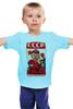 """Детская футболка """"Однозначно!"""" - ссср, россия, жириновский, коммунист, лдпр"""