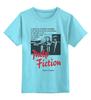 """Детская футболка классическая унисекс """"Pulp Fiction"""" - винтаж, тарантино, криминальное чтиво, pulp fiction, kinoart"""