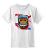 """Детская футболка классическая унисекс """"Диванные Войска"""" - интернет, армия, тролль, блогер, диванные войска"""