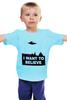 """Детская футболка классическая унисекс """"Хотелось бы верить..."""" - сериал, инопланетяне, нло, малдер, скалли"""
