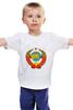 """Детская футболка классическая унисекс """"Герб СССР"""" - ссср, ussr, герб"""