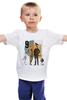"""Детская футболка классическая унисекс """"whatever dude 3"""" - арт, soyak"""