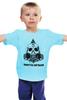 """Детская футболка классическая унисекс """"Hardstyle Battalion"""" - skull, череп, батальон, battalion, hardstyle"""