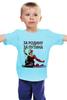 """Детская футболка классическая унисекс """"За Путина"""" - победа, путин, 9 мая, родина, президент"""