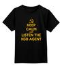 "Детская футболка классическая унисекс ""KGB Russia"" - агент, keep calm, кгб, kgb, agent"