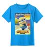 """Детская футболка классическая унисекс """"Despicable Me / Гадкий Я / Миньоны"""" - иероглифы, миньоны, гадкий я, minion, kinoart"""