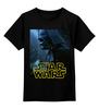 """Детская футболка классическая унисекс """"Star Wars"""" - star wars, дарт вейдер"""