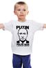 """Детская футболка """"Путин вежливый человек"""" - русский, россия, путин, президент, putin, вежливый, политик"""