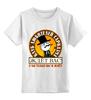 """Детская футболка классическая унисекс """"Клуб любителей сарказма"""" - интернет, мем, джентельмен, mem, feel like a sir"""