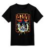 """Детская футболка классическая унисекс """"Star Wars"""" - star wars, звездные войны, дарт вейдер, хан соло, лея органа"""