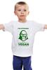 """Детская футболка классическая унисекс """"I'm strong & i'm vegan"""" - веган, сильный, vegan, strong"""