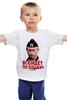 """Детская футболка """"Путин. Все идет по плану!"""" - путин, президент, putin, патриотические футболки"""