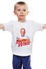 """Детская футболка классическая унисекс """"Во все тяжкие"""" - сериалы, во все тяжкие, хайзенберг, мистер вайт"""
