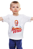 "Детская футболка ""Во все тяжкие"" - сериалы, во все тяжкие, хайзенберг, мистер вайт"