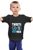"""Детская футболка классическая унисекс """"Tweets Not War"""""""