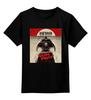 """Детская футболка классическая унисекс """"Death Proof"""" - авто, tarantino, квентин тарантино, death proof, смертестойкий"""