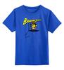 """Детская футболка классическая унисекс """"Банана Джонс"""" - банана, гадкий я, миньоны, индиана джонс"""