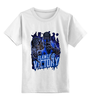 "Детская футболка классическая унисекс ""Mortal Combat"" - mortal kombat, мортал комбат, sub-zero, саб-зиро"