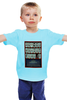 "Детская футболка классическая унисекс ""Отель ""Гранд Будапешт"""" - the grand budapest hotel, отель гранд будапешт"